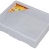 1H-091A - 1 Compt XL XD Storage Box