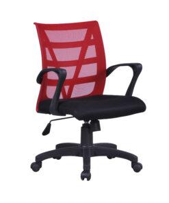 Vienna Mesh Desk Chair